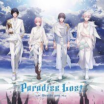 Paradiselost2