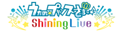 ShiningLiveWiki-wordmark