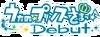 Logo debut
