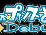 Uta no☆Prince-sama♪ Debut