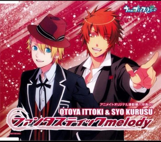 FANTASTIC melody - Ittoki Otoya & Kurusu Syo