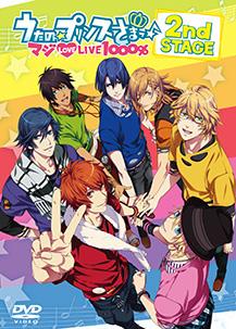 Uta no Prince Sama Anime Kurusu Syo Tokiya Natsuki Rubber Strap Keychain