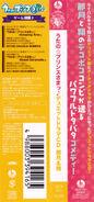 DUETDRAMA-NS07