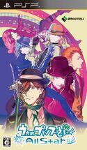 Uta no Prince-sama All Star (PSP)