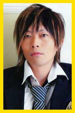 File:Taniyama.jpg