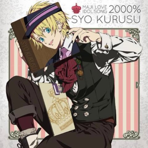 CHALLENGE! (off vocal) - Kurusu Syo
