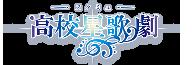 Logo Starmyu (partenaire)