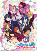 Uta no☆Purinsu-sama♪ Maji LOVE Revolutions