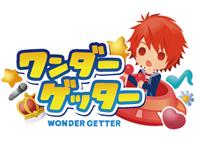 Logo utapriisland wondergetter