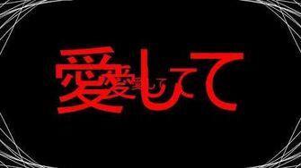 【Zuko】Love me Love me Love mePV 【UTAU Release】-2