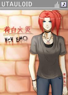 Nijiro Kasai VCV Emo Box Art