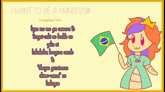 UTAU Newcomer I Want to Be a Princess (Furaingushain)
