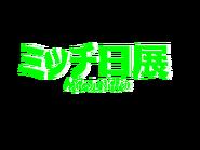 Mitch Nitten Logo