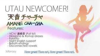 【UTAU Newcomer】 Demo Song 5 Teaser - How Great Thou Art - 天音 チャーチャ - Amane Cha-Cha