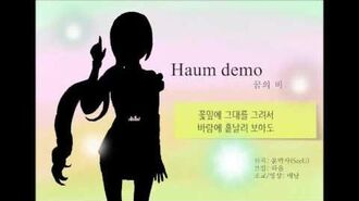 -한국어 UTAU COVER--데모곡-하음-꿈의 비(VOICEBANK DL)
