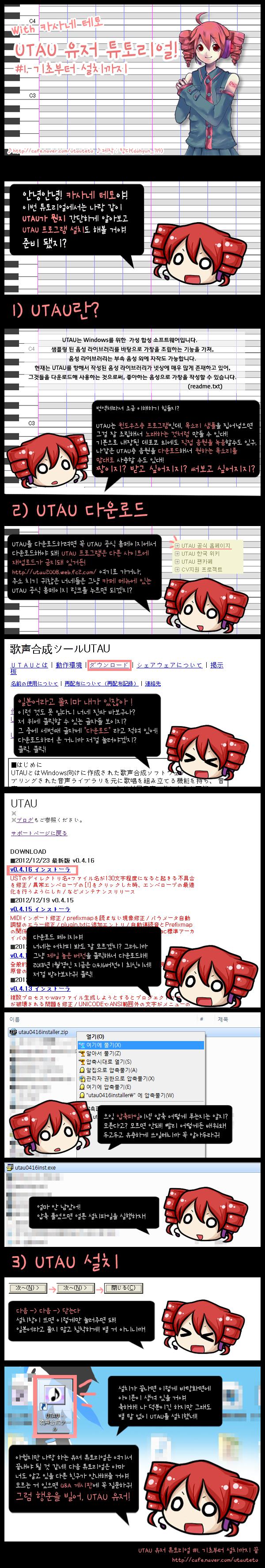유저튜토리얼1