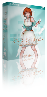 Box art haruka orenji soft append by alphaelis-d6axkb8