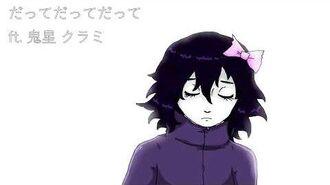 【UTAU】だってだってだって 【ASTER Kurami】 VCV