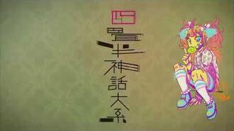 【UTAU COVER】 神様のいうとおり【佐川キキ】 VB DL