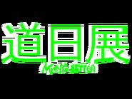 Michi Nitten Logo