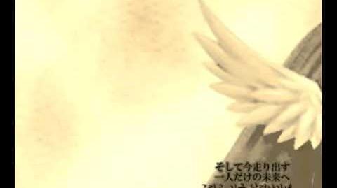 (Korean Sub) 空音ラナ・ユイ - 夕雲を連れて(저녁 구름을 데리고)