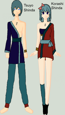 Shinda Twins