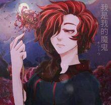 Teion Yumemi-0