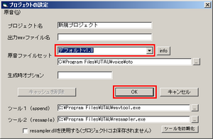 1-3voiceautoinstall6