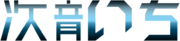 Tsugine Japanese logo 3 edit