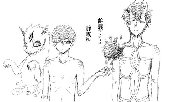 File:Seikiri Arashi & Seikiri Borealis.png