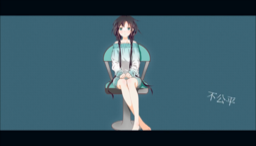 """Image of """"獨角戲 (Dújiǎoxì)"""""""