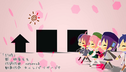 "Image of ""21時 (21-ji)"""
