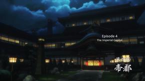 UtaItsu EP4 Title