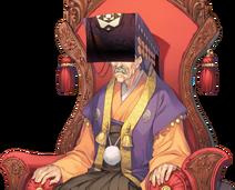 Mikado (Uta 2)