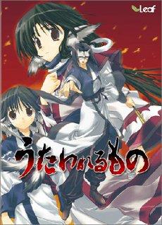 Utawarerumono Cover