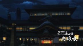 UtaItsu EP5 Title