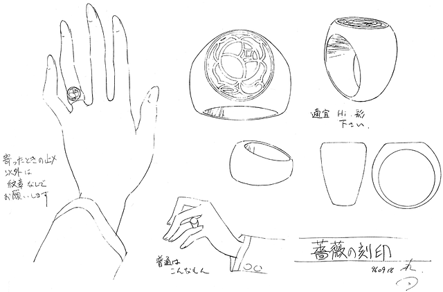 File:Design GuideProps 08.png