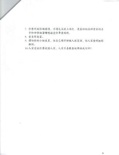 CCI06052015 0007