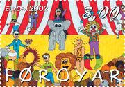 Faroe stamp circus