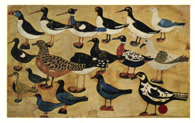 File:Inside - Birds.jpg
