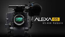 ALEXA65 fb 1300