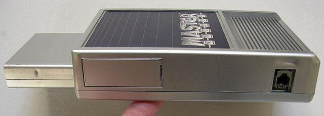 File:Atari Modem.jpg