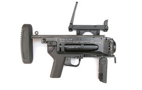 800px-PEO M320 Grenade Launcher