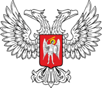 Official Donetsk People's Republic coat of arms