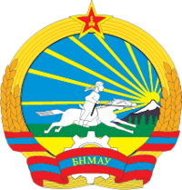 Coat of Arms of the People's Republic of Mongolia (1960-1991)