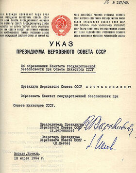 470px-KGB first law