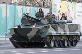 BMP-3 amphibious infantry fighting vehicle