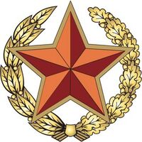 Ministry of Defense Republic of Belarus