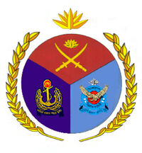 Coat of arms of BD military