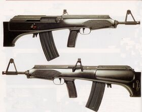 Valmet Model 82 Left and Right View